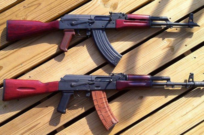 What Is AK47 Rail System?