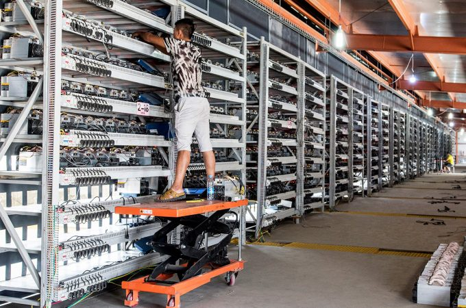 Do You Know How To Start A Crypto Mining Farm?